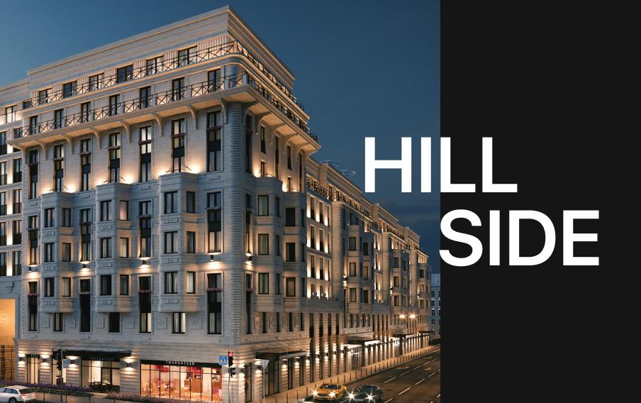 Hill Side
